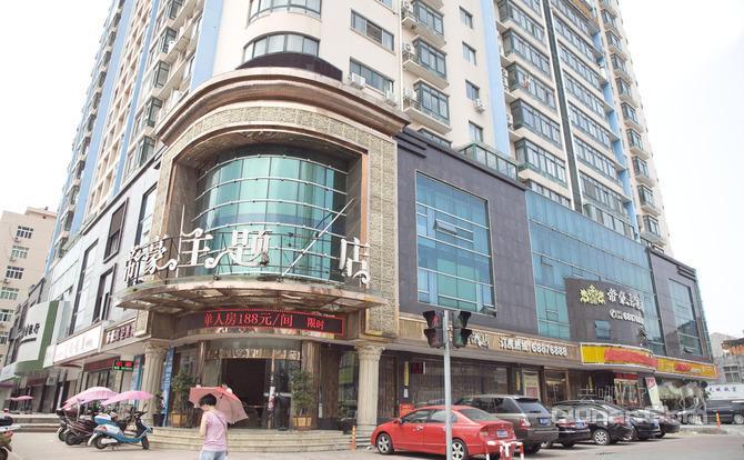 仅218元!价值518元的温州苍南帝豪主题酒店普通单人房入住1晚.图片