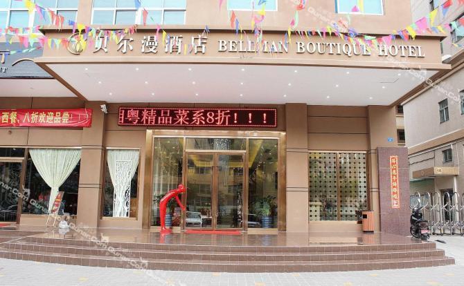 酒店拥有各类时尚,简欧风格客房108间/套;一楼设
