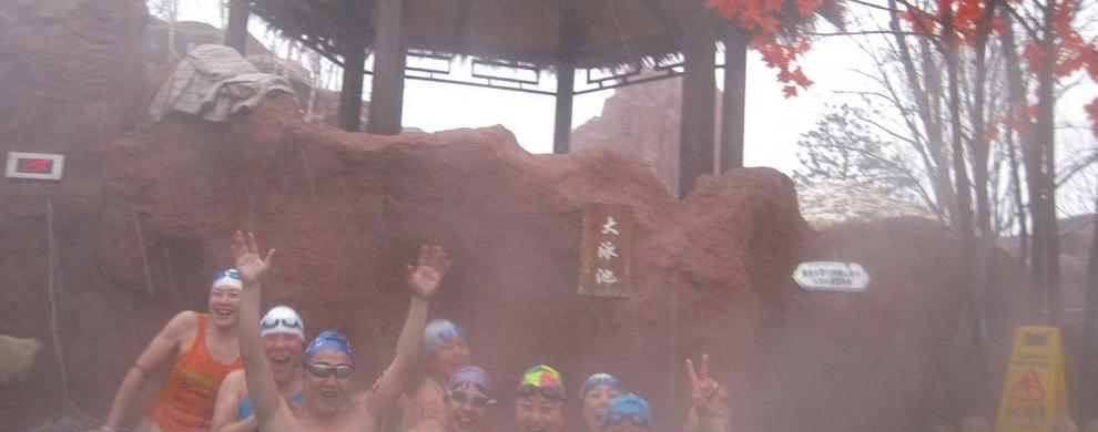火山温泉溶洞