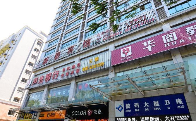 【市中心】洛阳新泰美食-郑州酒店团购-去哪儿宾馆温江寿安图片