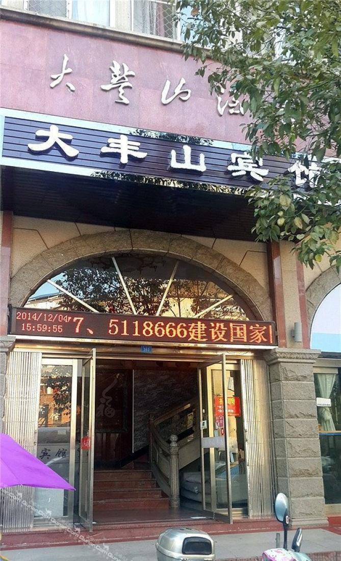 北京到三明飞机场