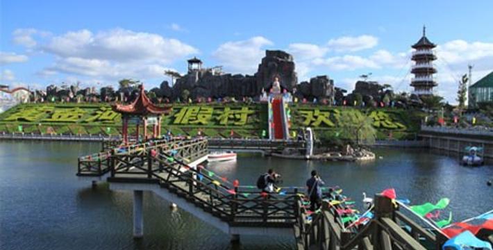 黄金河度假村动物园