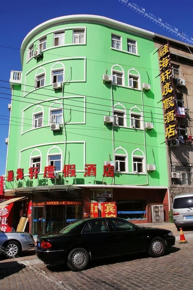 【博山路】青岛融海轩度假酒店