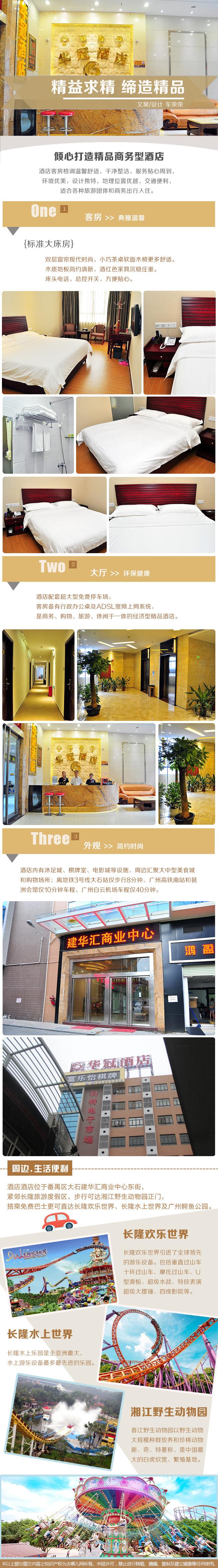 105国道入口湘江野生动物园正门,搭乘免费巴士,更可直达长隆欢乐世界