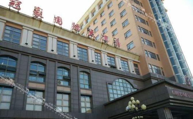【黄石镇】莆田冠豪国际大酒店