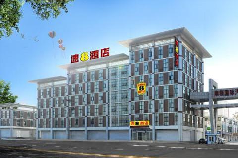 邹城新中式建筑