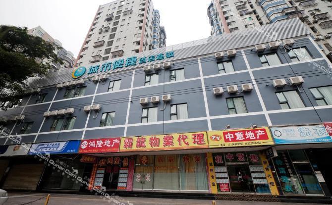 广东珠海拱北口岸附近有没有停车场