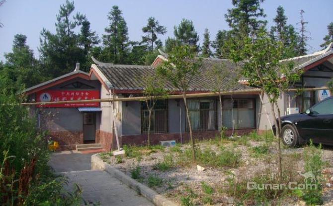 【国家森林公园景区】中天国际青年旅舍