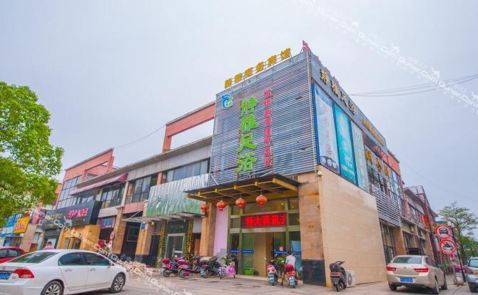解放路商业圈 南通海门静雅宾馆  海门静雅宾馆位于海门市商业步行街