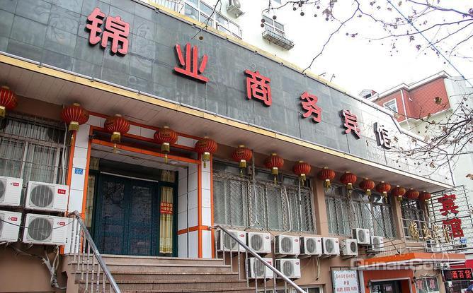 【四方长途车站】青岛锦业宾馆