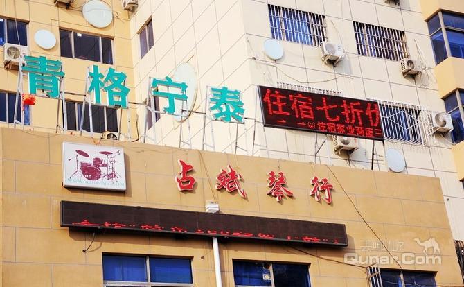 距离青岛流亭国际飞机场27公里,乘坐出租车约30分钟,距离青岛火车站15