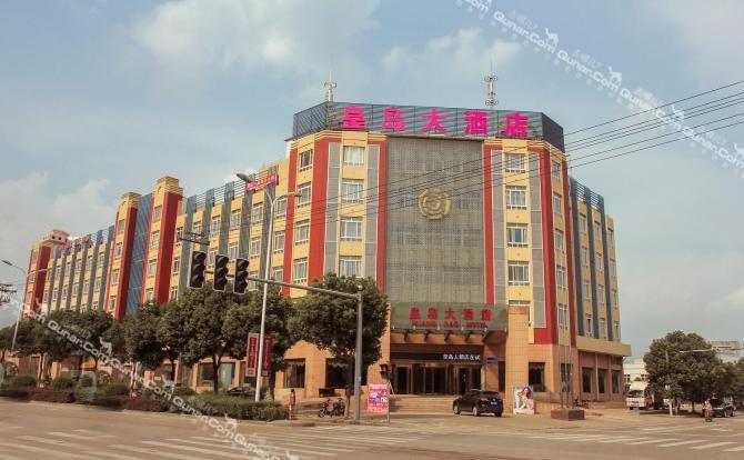 广东省台山市盘皇岛