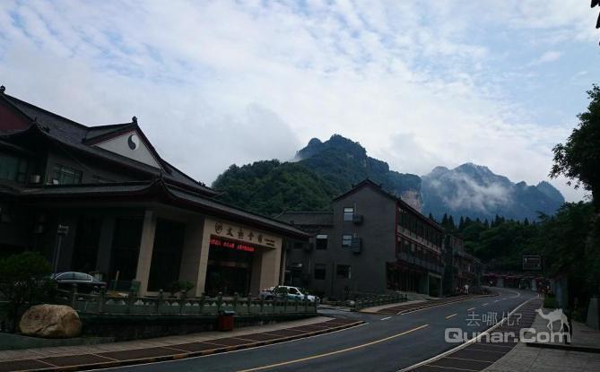 【武当山】武当山太极会馆 -北京酒店团购-去哪儿网