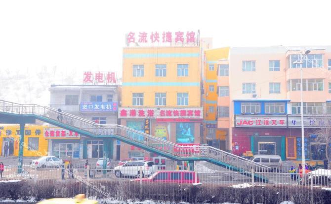 酒店距离乌鲁木齐机场5公里,距离火车南站11公里,距离铁路局商圈1.