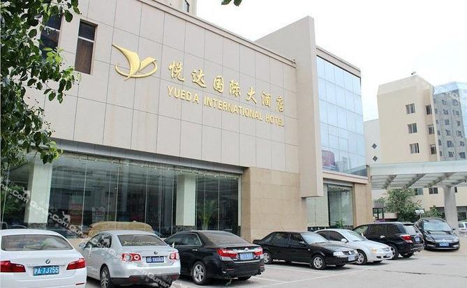 市中心 盐城悦达国际大酒店  盐城悦达国际大酒店位于江苏省盐城市