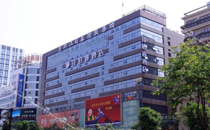 无论是商务旅行,还是休闲旅游,诗铂睿酒店(杭州西湖店)都将是您理想的