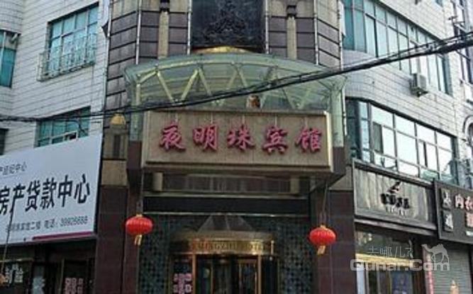 夜明珠酒店位于辽宁省大连市瓦房店市南二路