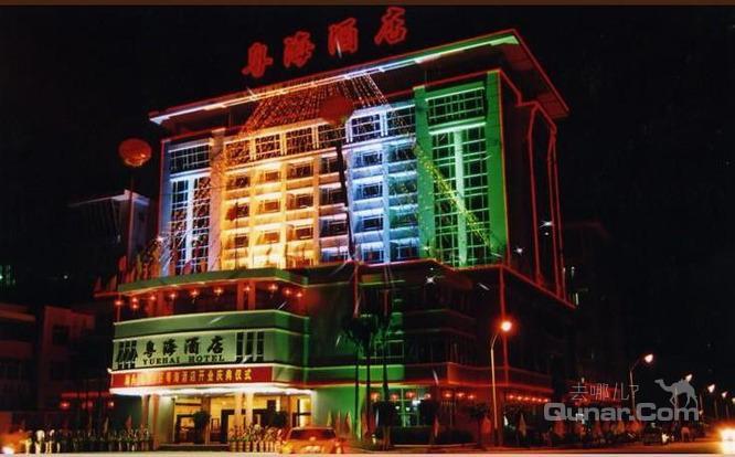 汕头粤海酒店 -北京酒店团购-去哪儿网