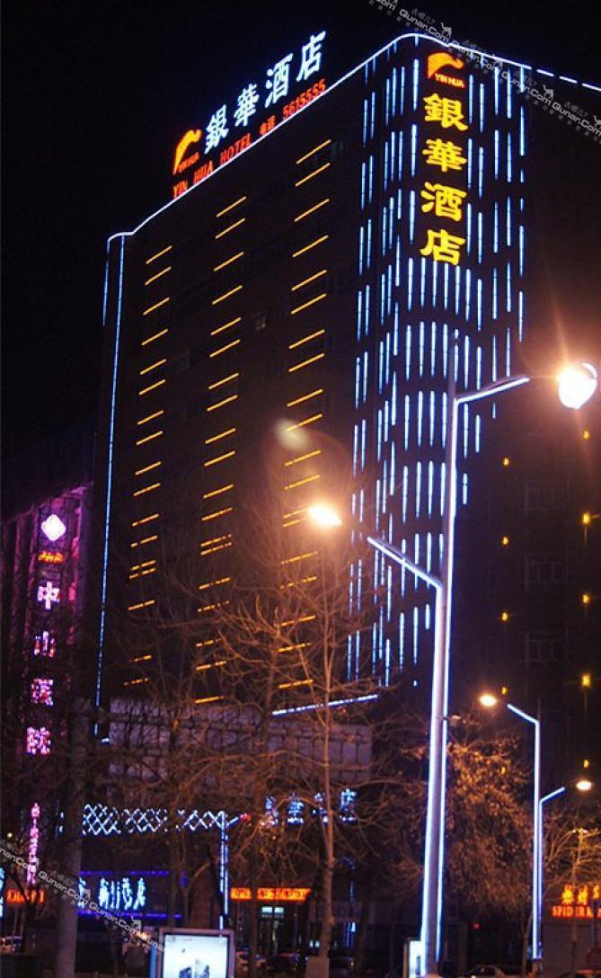 乌鲁木齐市新华北路420号,地处大小西门商业圈,位于市中心最繁华地段