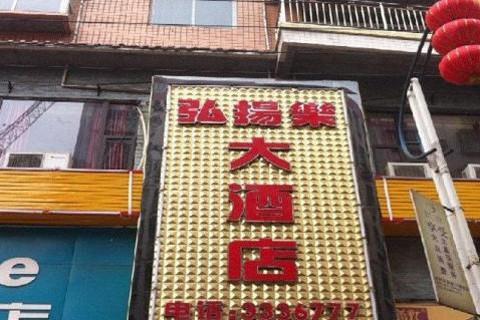 我个人更喜欢美团,在重庆出差时经常用美团    达州哦,0818团购网.