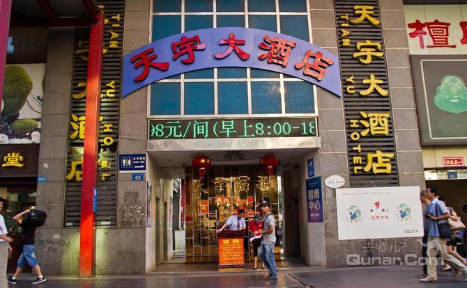 距离火车站3公里,距离市中心2公里,距离飞机场15公里,毗邻荔湾广场