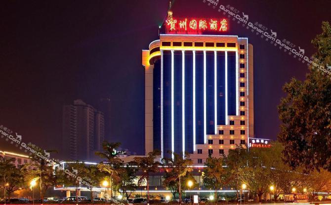 【】贺州国际酒店 -北京酒店团购-去哪儿网