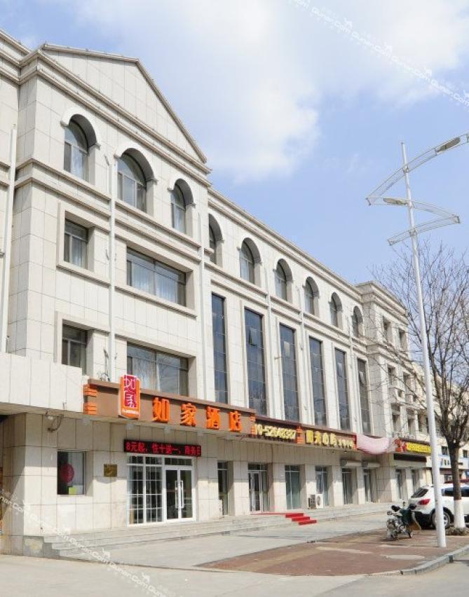 北京大兴野生动物园驱车15分钟直达;距北京第二新机场15公里,距固安南