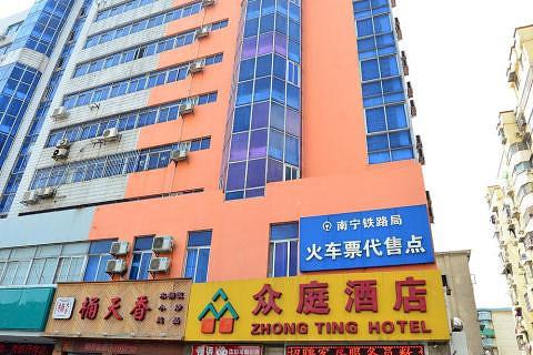 广西南宁火车站附近酒店