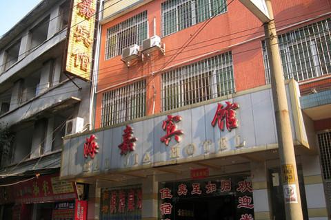 淄博海嘉国际星城幼儿园日常开展光盘行动活动