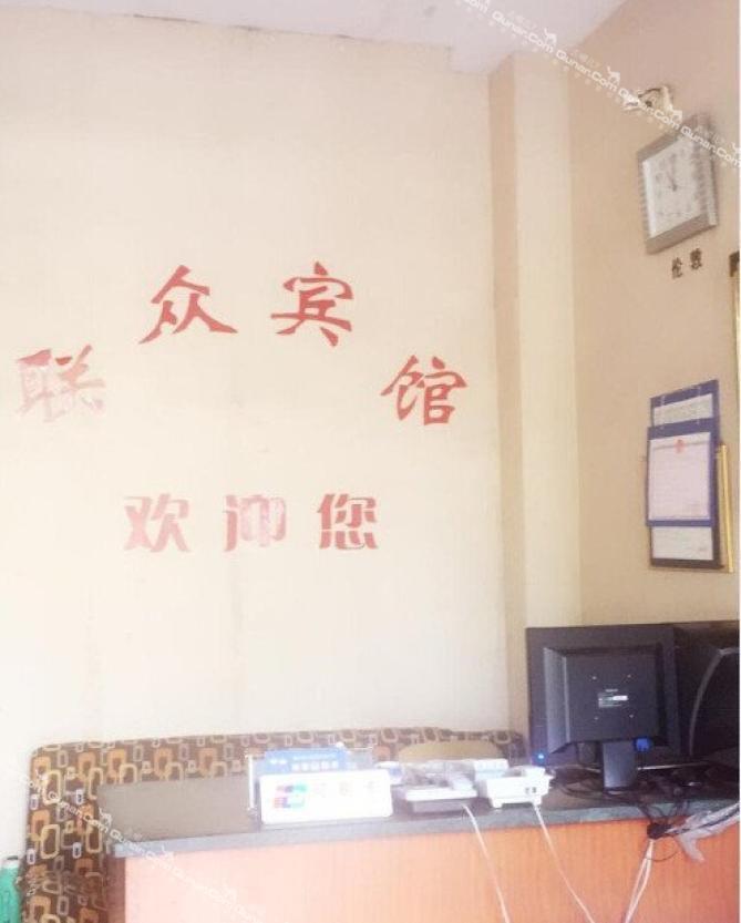 衢州去北京飞机场