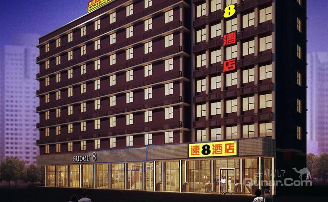地铁5号线西村站旁,是一家接近四星标准的精品酒店