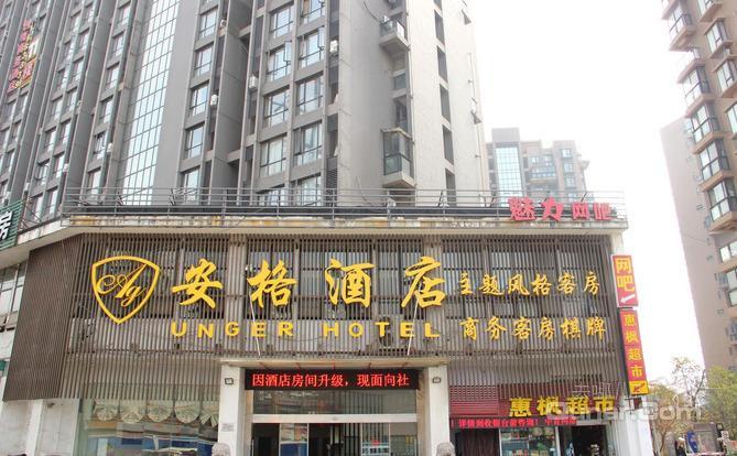 酒店距离武昌火车站,宏基长途汽车站仅1公里以内,步行即可达!