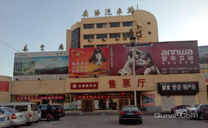 【安阳火车站】安阳柏维商务主题酒店