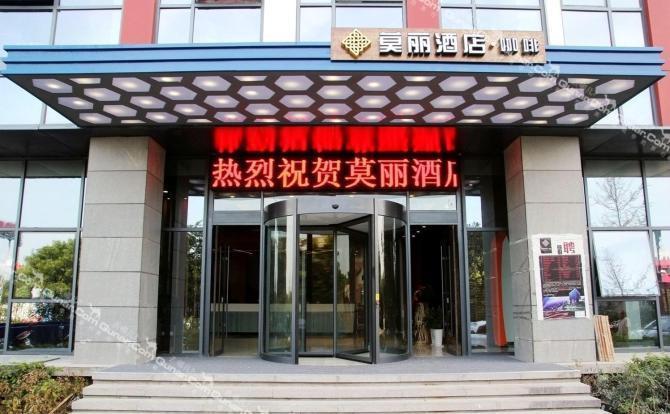 精选酒店流亭机场店 -北京
