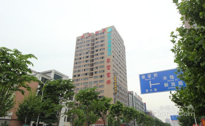 【武昌火车站地区】城市便捷酒店武汉黄鹤楼店
