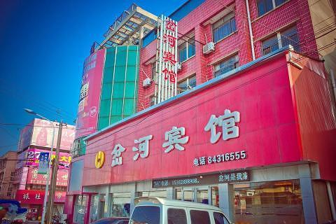 【如东县】如东县岔河宾馆