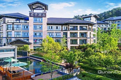千岛湖峰泰君亭酒店(周日至周四-豪华房)