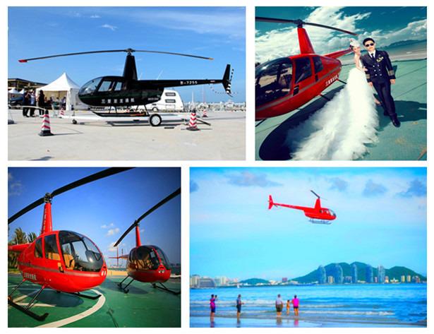 三亚湾-西岛-东岛-凤凰岛-直升机低空游览