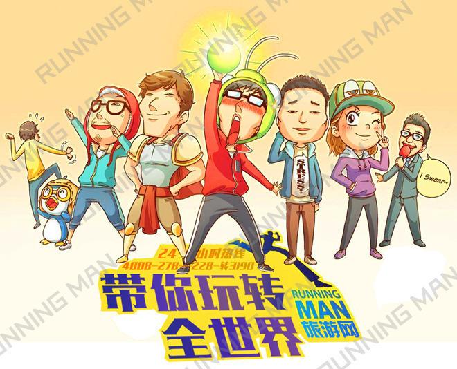朝鲜跳舞卡通图片