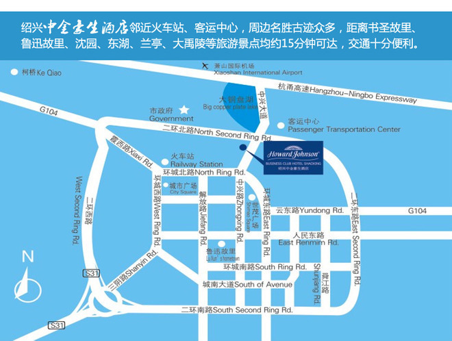 绍兴鲁迅故居手绘地图