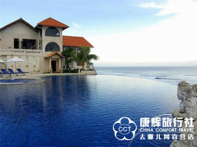 巴厘岛 2晚 蓝点悬崖海景酒店  blue point (蓝点悬崖海景酒店)