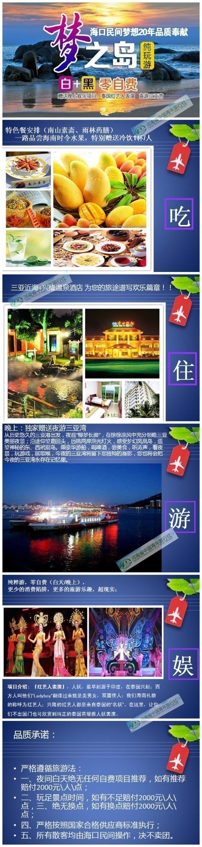 交通:出发地到郑州火车站/飞机场往返接送服务