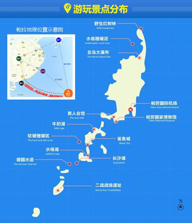 帕劳和巴厘岛地图