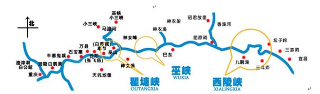 美维上水湖北宜昌-长江三峡全景游-重庆 高铁+飞机五天 纯玩贵宾团