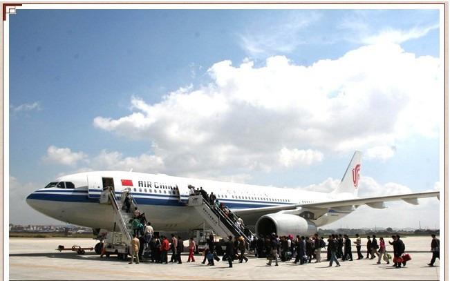南京到绵阳飞机