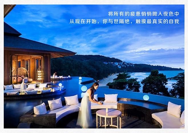 泰国|普吉岛阿卡狄亚奈通海滩铂尔曼度假酒店豪华房3晚+自助早餐6份