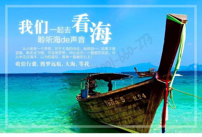 泰国第一大岛 安达曼海上的度假天堂,它的魅力来自于他那美丽的大海