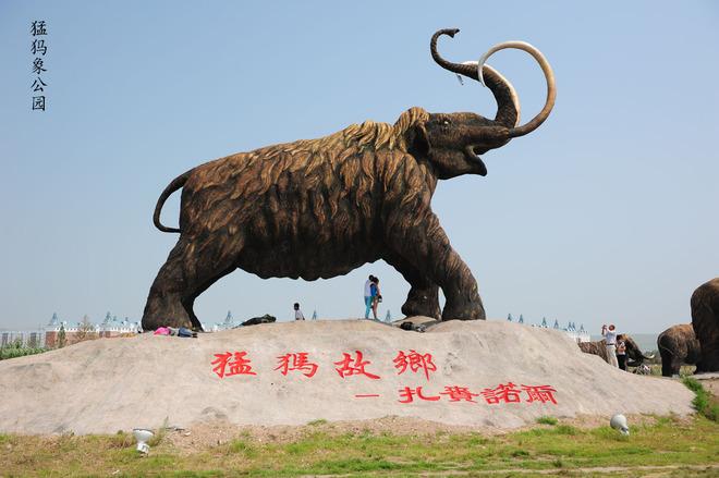 了远古象群迁徙的场景艺术