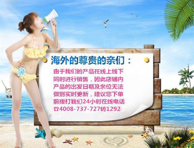 【赠送签证费+价值300元天堂岛门票】卖疯了!绝对的特价越南品质游!