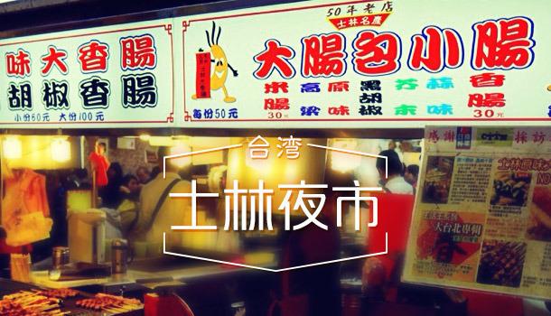 【南航波音738(164座位)】郑州起止